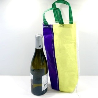 Purple, Yellow and White Wine Carrier